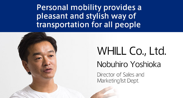 [Exhibitor Interviews]WHILL Co., Ltd.