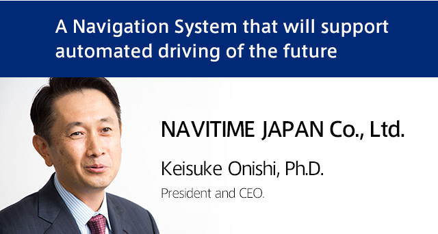 [Exhibitor Interviews]NAVITIME JAPAN Co., Ltd.