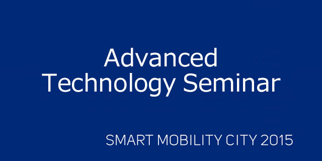 The content for the Advanced Technology Seminar has been decided