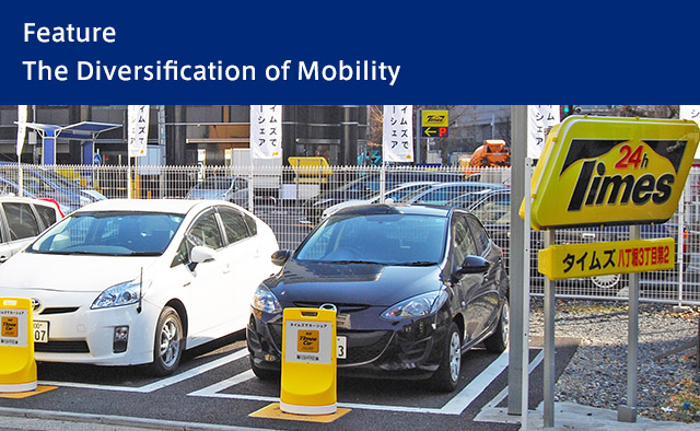 [Feature-5]The Diversification of Mobility