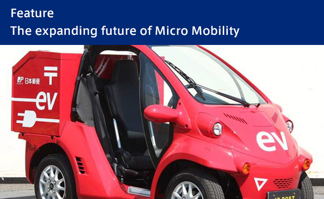 [Feature-8]The expanding future of Micro Mobility