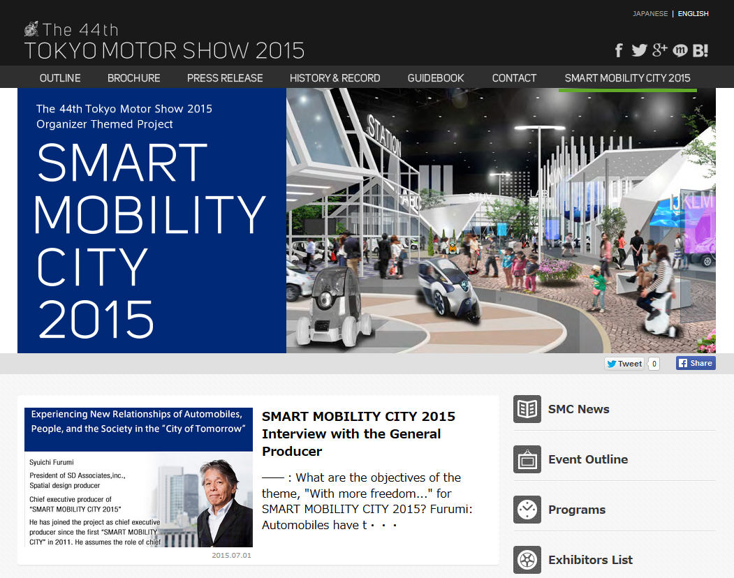 SMART MOBILITY CITY 2015 Official Website is now open!